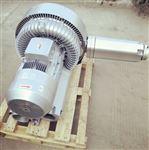 2QB 920-SHH17双叶轮漩涡气泵