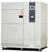 高精度高低温试验箱