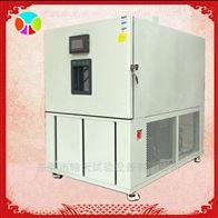 THC-450PF定做快速溫度變化試驗箱