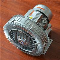 廣東鋁制環形高壓鼓風機