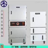 JC-1100工業集塵器工業粉塵吸塵器