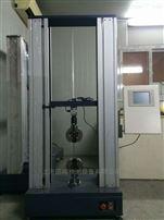 WDW-10H金属电子拉力机