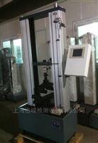 WDW-20H外墙保温材料试验机