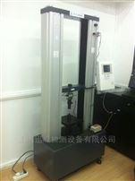 WDW-20H微机控制电子万能试验机