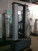 天津电子万能材料试验机