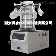 真空冷冻干燥机FD-1D-50(挂瓶压盖型)