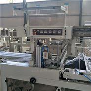 秦皇岛洗护用热收缩膜包装机