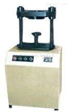 電動液壓抗滲試件裝脫模多用機