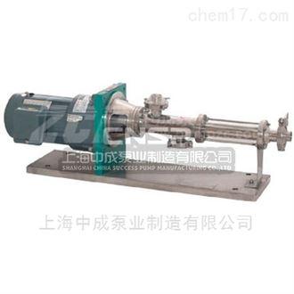 RV0.43不锈钢微型螺杆泵