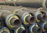 预制钢套管蒸汽直埋保温管