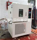 高低温湿热试验箱-40度