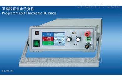 EA-EL 9000 DT可编程直流电子负载