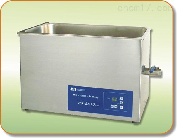 DS-8510DTH超声波清洗器参数