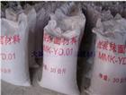 硅酸盐稀土保温涂料