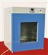 GNP-9270隔水电热恒温培养箱