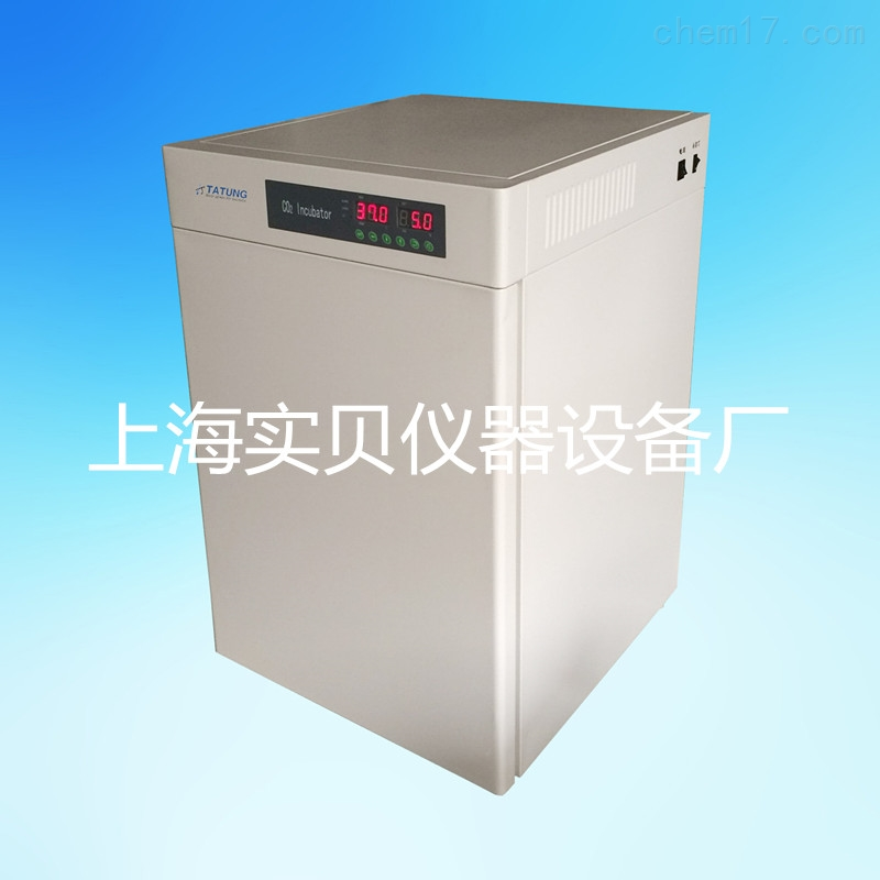 二氧化碳培養箱|CO2細胞恒溫培養
