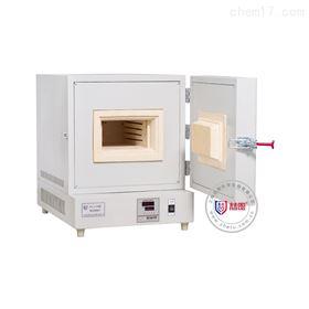 箱式电阻炉多少钱