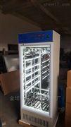 GPX-150/250智能光照培养箱厂家直销