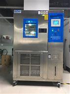 AP-GD恒湿机类型