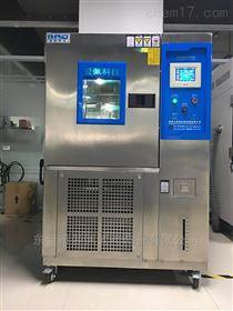 AP-HX恒定温湿环境试验箱