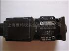 低价迪普马电磁阀ZDE3减压阀