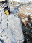 南京市城市建设液压劈裂机