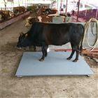 2000公斤称牛平台秤价格多少钱