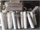 厂家直供耐磨硅酸盐管防水型