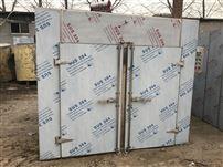电加热箱式循环烘箱干燥机