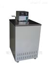 DLSB-10/20低溫恒溫反應浴
