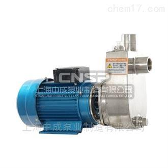 25LQFFZ-8不锈钢自吸泵