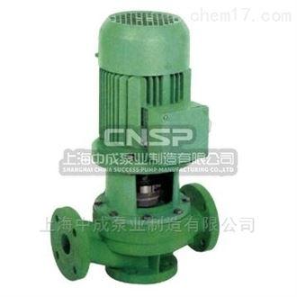 FPG型管道式耐腐蚀泵