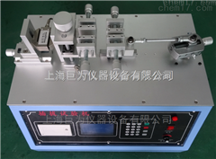 天津JW-9303卧式插拔力试验机