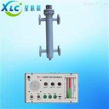 锅炉水位自动显控仪XCDN-4生产厂家价格