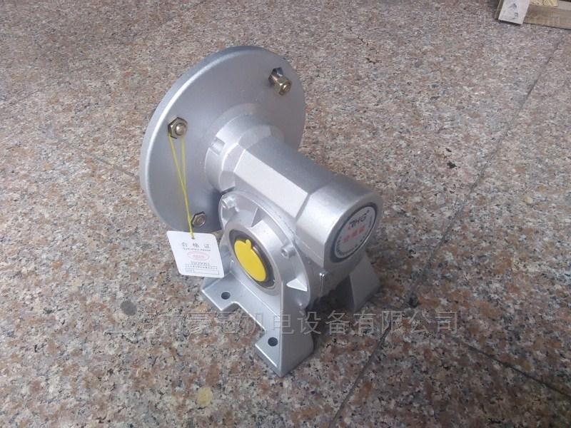 VF49蜗轮蜗杆减速机