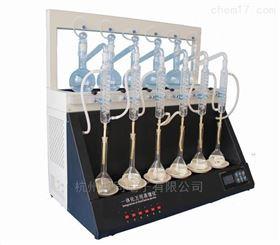 内蒙万用一体化蒸馏仪JTZL-6称重功能