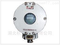 杭榮新款YBZ礦用隔爆型蓄電池監控儀報價
