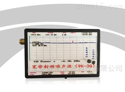 寬帶射頻噪聲源(9K-3G)任意波形發生器