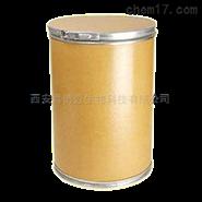 1-甲基-5-硝基-2-羟甲基咪唑原料厂家直销