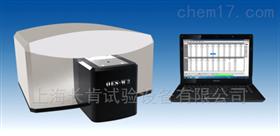 长肯多功能W2型全谱直读光谱仪