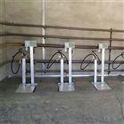 四川宜宾市物料行业用称重灌装机电子秤