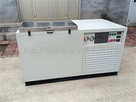 TDR-2、3型混凝土自動快速凍融試驗機