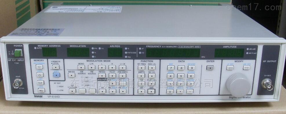 松下VP-8194D信号发生器