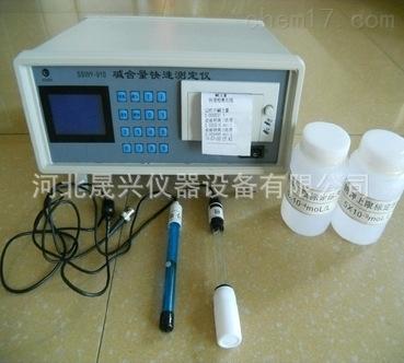 混凝土碱含量快速测试仪