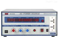 RK5000变频电源
