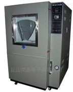 DZSC-800砂尘试验箱