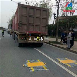 CZY1-40T天津地磅厂家,150吨便携式称重仪批发
