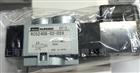 日本KURODA黑田精工电磁阀现货销售