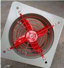 防爆壁式排风扇 风量4900 功率250w