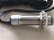 上海闰安光电传感器开关 RUA GA3-M700-DN1